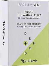Parfüm, Parfüméria, kozmetikum Szappan problémás bőrre - Vis Plantis Soaps Birch Tar Soap With Olive Oil For Face And Body Problem Skin