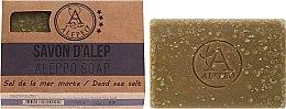 Parfüm, Parfüméria, kozmetikum Aleppo szappan tengeri sóval - Alepeo Aleppo Soap Dead Sea Salt 8%