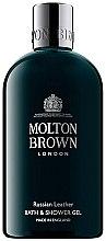 Parfüm, Parfüméria, kozmetikum Molton Brown Russian Leather Bath & Shower Gel - Tusfürdő