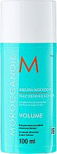 Parfüm, Parfüméria, kozmetikum Dúsító hajkrém - Moroccanoil Thickening Lotion For Fine To Medium Hair