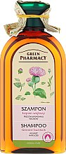 """Parfüm, Parfüméria, kozmetikum Sampon """"Bojtorján"""" - Green Pharmacy"""