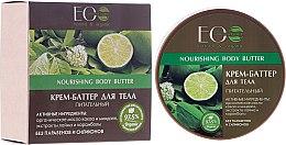 "Parfüm, Parfüméria, kozmetikum ""Tápláló"" testvaj - ECO Laboratorie Nourishing Body Butter"