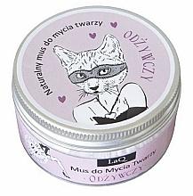 """Parfüm, Parfüméria, kozmetikum Tisztító mousse """"Cica"""" - LaQ Face Cleansing Mousse"""