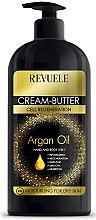 Parfüm, Parfüméria, kozmetikum Kéz- és testápoló olaj 5 az 1-ben - Revuele Argan Oil Cream-Butter