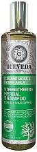 Parfüm, Parfüméria, kozmetikum Sampon - Natura Siberica Iceveda Iceland Moss&Indian Amla Strengthening Herbal Shampoo