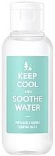 Parfüm, Parfüméria, kozmetikum Tisztító víz arcra zöld kivonatokkal - Keep Cool Soothe Phyto Green Shower Cleansing Water