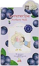Parfüm, Parfüméria, kozmetikum Arcmaszk aszai kivonattal - Sally's Box Loverecipe Acai Berry Mask