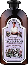 "Parfüm, Parfüméria, kozmetikum Fürdőhab szappanfű kivonattal ""Megnyugtató"" - Agáta nagymama receptjei"