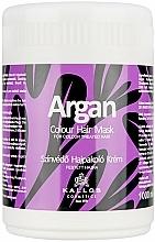"""Parfüm, Parfüméria, kozmetikum Maszk festett hajra """"Argán"""" - Kallos Cosmetics Argan Color Hair Mask"""