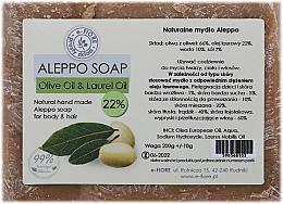 """Parfüm, Parfüméria, kozmetikum Alepi szappan """"Olíva és babér 22%"""" kombinált bőrre - E-Fiore Aleppo Soap Olive-Laurel 22%"""