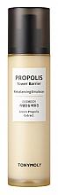 Parfüm, Parfüméria, kozmetikum Helyreállító emulzió propolisz kivonattal - Tony Moly Propolis Tower Barrier Rebalancing Emulsion