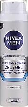 "Parfüm, Parfüméria, kozmetikum Borotvagél ""Regeneráló"" - Nivea For Men Shaving Gel"