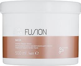 Parfüm, Parfüméria, kozmetikum intenzív helyreállító hajmaszk - Wella Professionals Fusion Intense Repair Mask