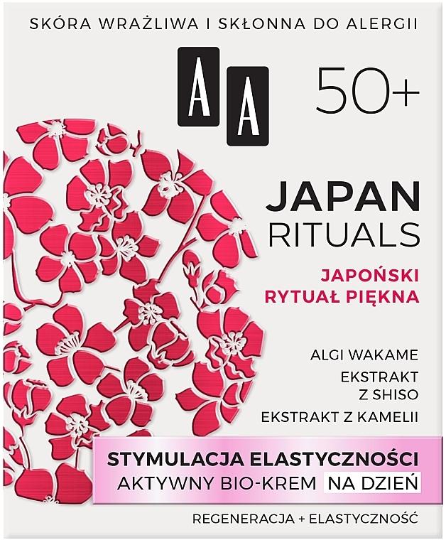 """Aktív bio arckrém """"Rugalmasság stimuláló"""" - AA Japan Rituals 50+"""