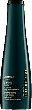 Parfüm, Parfüméria, kozmetikum Helyreállító sampon - Shu Uemura Art of Hair Ultimate Reset Shampoo
