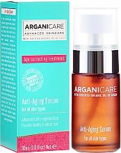 Parfüm, Parfüméria, kozmetikum Öregedésgátló arcszérum - Arganicare Anti-Aging Serum