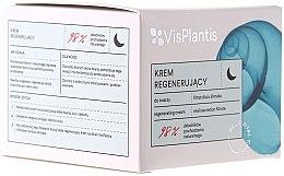 Parfüm, Parfüméria, kozmetikum Fiatalító éjszakai krém csiga kivonattal - Vis Plantis Helix Vital Care Rejuvenating Night Cream