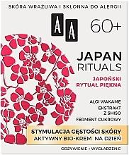 """Parfüm, Parfüméria, kozmetikum Aktív nappali bio arckrém """"Bőr sűrűségét stimuláló"""" - AA Japan Rituals 60+"""