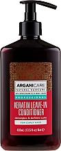 Parfüm, Parfüméria, kozmetikum Öblítést nem igénylő kondicionáló hullámos hajra keratinnal - Arganicare Keratin Leave-in Conditioner For Curly Hair