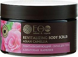 """Parfüm, Parfüméria, kozmetikum Revitalizáló bőrradír """"Ázsiai kamélia"""" - ECO Laboratorie Body Scrub"""