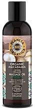 Parfüm, Parfüméria, kozmetikum Masszázsolaj - Planeta Organica Organic Macadamia Natural Massage Oil