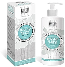 "Parfüm, Parfüméria, kozmetikum Intim higiéniai emulzió ""Körte és bergamott"" - Nutka Bergamot and Pear Soothing Hygiene Emulsion"