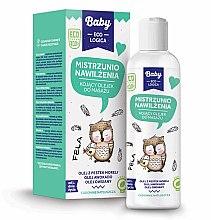 Parfüm, Parfüméria, kozmetikum Nyugtató masszázs olaj - Baby EcoLogica Soothing Massage Oil