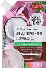 """Parfüm, Parfüméria, kozmetikum Krém kézre és testre """"Fiatalító"""" - Fito kozmetikum Népi receptek"""