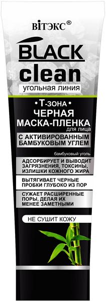 Lehúzható fekete arcmaszk - Vitex Black Clean