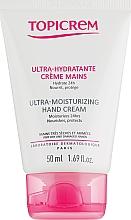 Parfüm, Parfüméria, kozmetikum Erősen hidratáló kézkrém - Topicrem Ultra-Moisturizing Hand Cream