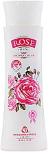 Parfüm, Parfüméria, kozmetikum Krémtusfürdő rózsaolajjal - Bulgarian Rose Shower Cream