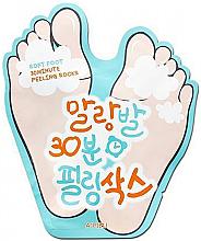 Parfüm, Parfüméria, kozmetikum Lábradír - A'pieu Soft Foot Peeling Socks