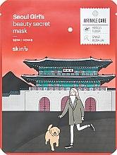 Parfüm, Parfüméria, kozmetikum Fiatalító szövetmaszk - Skin79 Seoul Girl's Beauty Secret Mask Wrinkle