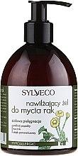 Parfüm, Parfüméria, kozmetikum Kézmosó gél karbamiddal - Sylveco Gel Soap