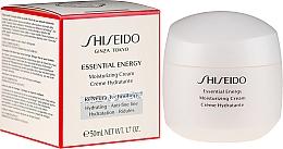 Parfüm, Parfüméria, kozmetikum Hidratáló arckrém - Shiseido Essential Energy Moisturizing Cream