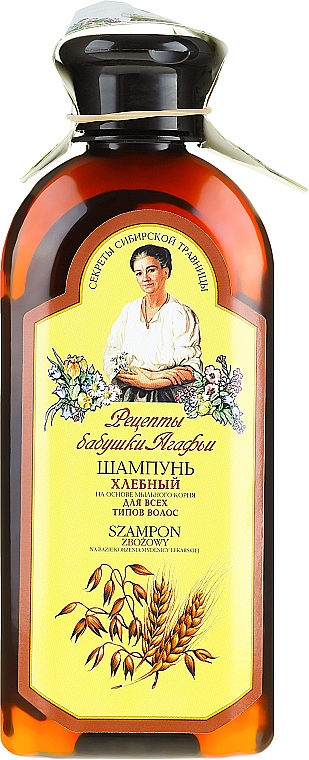 "Sampon ""Búza"" - Agáta nagymama receptjei"
