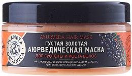 Parfüm, Parfüméria, kozmetikum Ayurvédikus hajmaszk - Planeta Organica Ayurveda Hair Mask