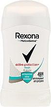 """Parfüm, Parfüméria, kozmetikum Izzadásgátló stift nőknek """"Active Shield Fresh"""" - Rexona Woman Active Shiled Fresh Deodorant"""