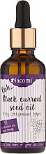 Parfüm, Parfüméria, kozmetikum Fekete ribizli olaj - Nacomi Black Currant Seed Oil