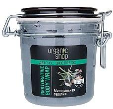 """Parfüm, Parfüméria, kozmetikum Expressz bőrhámlasztó testre """"Ásványi terápia"""" - Organic Shop Restorative Body Wrap"""