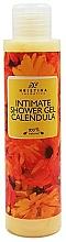 Parfüm, Parfüméria, kozmetikum Intim mosakodó gél kéri körömvirággal - Hristina Cosmetics Intimate Shower Gel With Calendula
