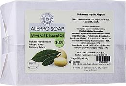 """Parfüm, Parfüméria, kozmetikum Aleppo szappan """"Olíva és babér 1%"""" száraz és normál bőrre - E-Fiore Aleppo Soap Olive-Laurel 10%"""