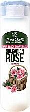 """Parfüm, Parfüméria, kozmetikum Tusoló gél sampon """"Bolgár rózsa"""" - Hristina Stani Chef's Bulgarian Rose Hair and Body Shower Gel"""