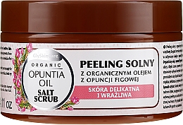 Parfüm, Parfüméria, kozmetikum Só peeling organikus füge olajjal - GlySkinCare Opuntia Oil Salt Scrub
