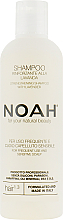 Parfüm, Parfüméria, kozmetikum Erősítő sampon levendulával - Noah
