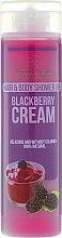 "Parfüm, Parfüméria, kozmetikum Tusoló gél sampon ""Szeder"" - Hristina Stani Chef's Blackberry Hair and Body Shower Gel"