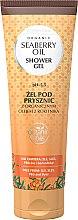 Parfüm, Parfüméria, kozmetikum Tusfürdő organikus homoktövis olajjal - GlySkinCare Organic Seaberry Oil Shower Gel