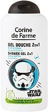 Parfüm, Parfüméria, kozmetikum Sampon és tusfürdő 2 az 1 -ben kisfiúknak - Corine de Farme Star Wars Force