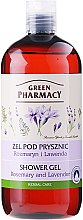 "Parfüm, Parfüméria, kozmetikum Tusfürdő ""Rozmaring és Levendula"" - Green Pharmacy Shower Gel Rosemary and Lavender"