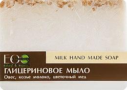 Parfüm, Parfüméria, kozmetikum Glicerin tej illatú szappan - ECO Laboratorie Milk Hand Made Soap